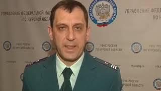 """Сюжет ТРК """"Сейм"""" об уплате имущественных налогов"""