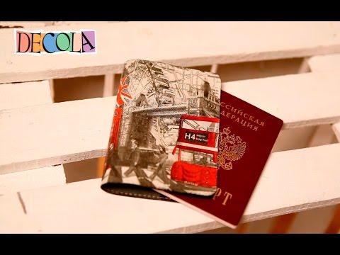 Декорирование обложки для паспорта (декупаж по ткани)