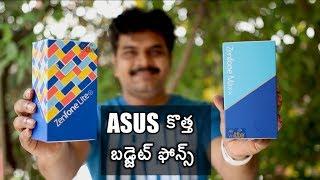 Asus Zenfone Lite L1 & Zenfone Max M1 Unboxing & initial impressions ll in telugu ll