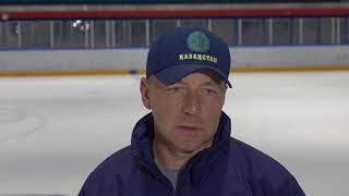 Сборная Казахстана провела открытую тренировку для СМИ