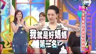 小S徐熙娣 爆笑康熙来了片段