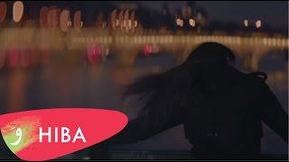 Hiba Tawaji - Khalas [Teaser] 2014 / [هبة طوجي - خلص [اعلان
