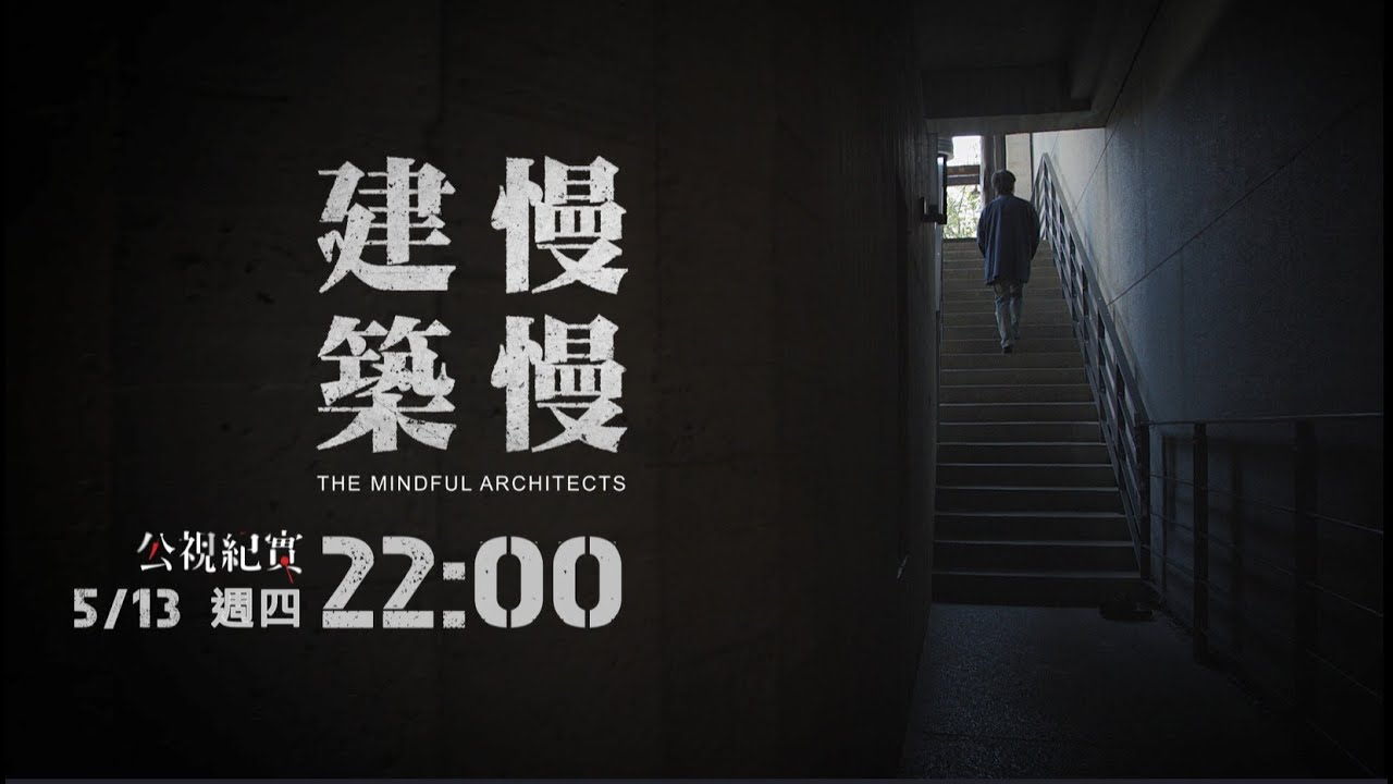 The Mindful Architects