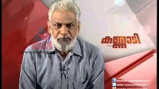 P. Vijayan IPS:Kannadi30th March2013Part 1 കണ്ണാടി