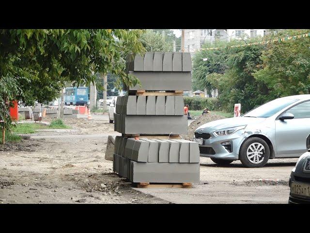 Дорожный ремонт и его последствия