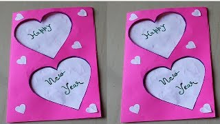 diy new year greeting card how to make greeting card for new year