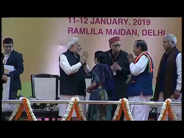 LIVE : PM Modi's valedictory address at BJP National Convention at Ramlila Maidan