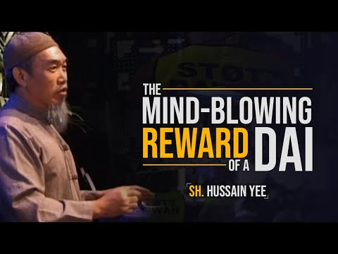 The Reward of the Caller | Sh. Hussain Yee