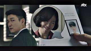 조승우(Cho Seung-woo), 이동욱(Lee Dong-wook) 외모 감탄♥하는 염혜란에 언짢 (재수 없어-_-) 라이프(Life) 2회