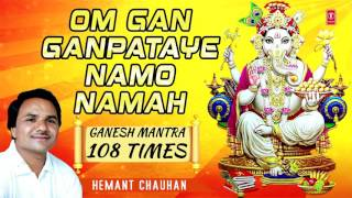 Om Gan Ganpataye Namo Namah By Hemant Chauhan I FULL AUDIO SONG I GANESH CHATURTHI SPECIAL