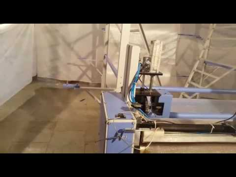 Air Bubble Bag Making Machine