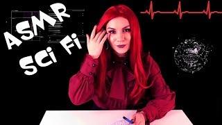 АСМР / ASMR Собеседование у Психолога - Ролевая Игра - Фантастика, Sci Fi, тихий голос, тесты