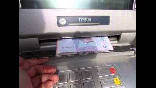 Film do artykułu: Wypłacasz tak gotówkę z...