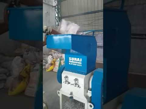 Raffia Scrap Grinder Machine