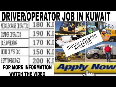 Shutdown job in Kuwait | light driver | heavy driver