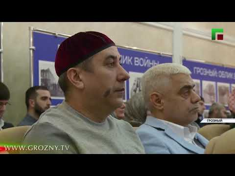 В Грозном чествовали работников СМИ, освещавших Всенародный референдум 23 марта 2003 года