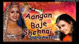 Aangana Baje Shehnaiya Ho(Sapna Awasthi)Dj Mix Shehnai