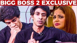 என்னை பழி வாங்கிய Aishwarya - Shariq Opens Up | Bigg Boss 2 | MY 299