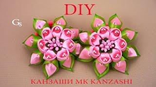 Цветок с бусинами. Канзаши МК. DIY / Flower with beads. Kanzashi MK