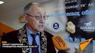 Школьникам в Казахстане предлагают на переменах играть в кости