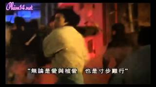 andy lau  - lung fung restuarant theme song