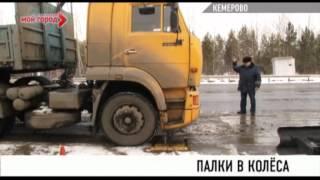 Предприниматель из Кемерова пошел против системы