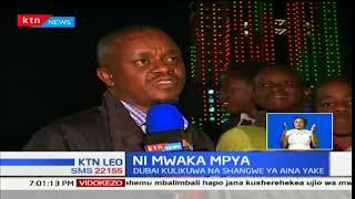 Wakenya washerekea mwaka mpya wa 2018