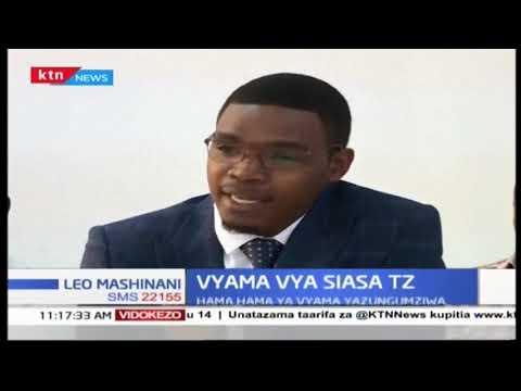 Hama hama ya vyama vya siasa Tanzania