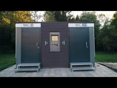 """Туалетный модуль """"Милан"""" с платёжным терминалом"""