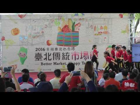 105年傳統市場節武術表演