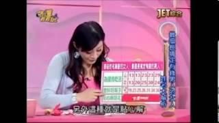 吳美玲姓名學分析-最擅長搞定有錢男人的女人