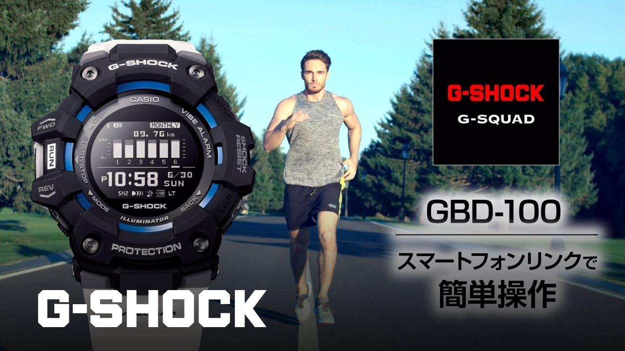 GBD-100 Tips movie -05 スマートフォンリンクで簡単操作 :CASIO G-SHOCK #スマホ #Tips