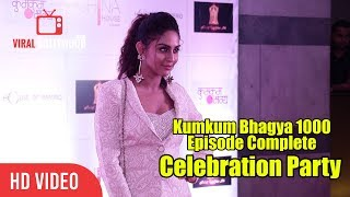 Kumkum Bhagya 1000 Episode Celebration - ฟรีวิดีโอออนไลน์
