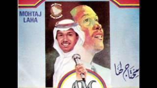 اغاني حصرية محمد عبده محتاج لها النسخة الاصلية تحميل MP3