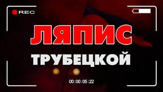 Авдей для concert.ua (Ляпис Трубецкой в Киеве)