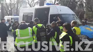 Задержание на старой площади г.Алматы 22.02.2020.