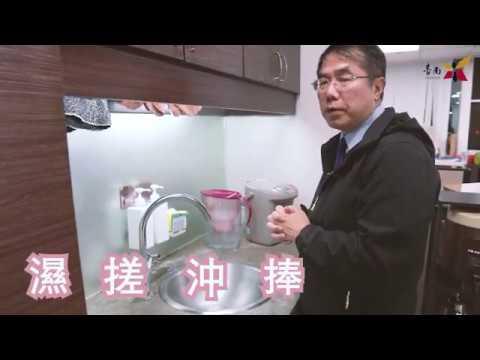 黃市長防疫洗手示範