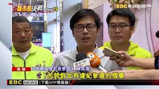 陳其邁:從政如醫對症下藥 批韓國瑜像賣藥的