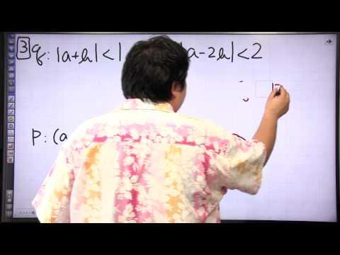 酒井のどすこい!センター数学IA #022 第2講 第3問