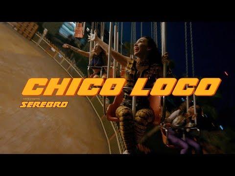 Serebro Chico Loco Премьера клипа 2018