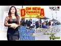 Download Lagu semriwing poll nisya monela pamer bojo  by om new dewangga Mp3 Free