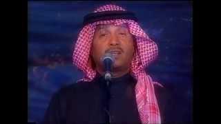 تحميل اغاني محمد عبده - محتاج لها ( هلا فبراير 99 ) - HD MP3