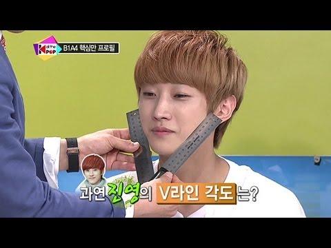 All The K-pop - B1A4, 올 더 케이팝 - 비원에이포 #01, 27회 20130402