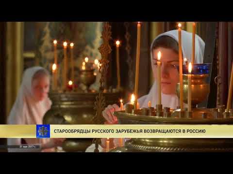 Свято покровский храм с. боевое