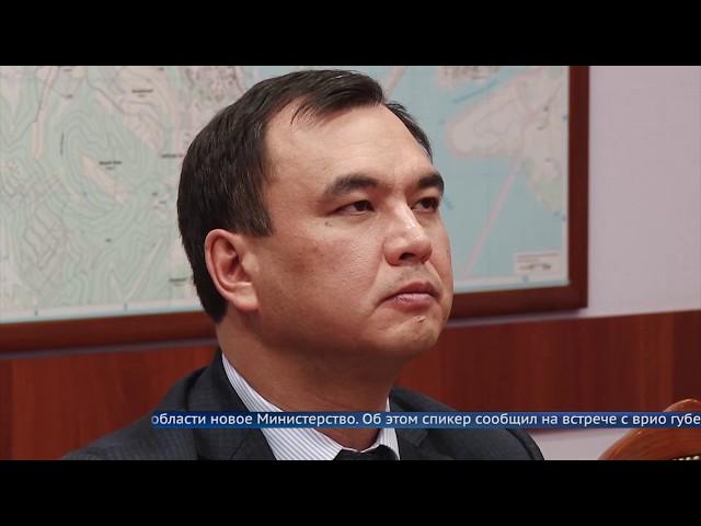 В Иркутской области будет новое министерство?