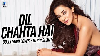 Khaike Paan Banaraswala (Remix) | DJ Chirag Dubai | Holi