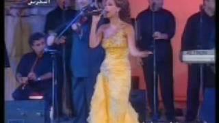 تحميل اغاني نوال الزغبي -عالدبكة لاقيني وقدامك حلين من مهرجان جرش MP3