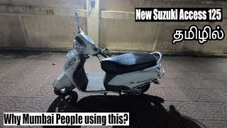 New Suzuki Access 125 in Tamil | Detailed Review and Night Ride | B4Choose