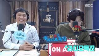 [김도헌의라디오특진] A형 간염 '접종안하면 죽는다(?)'