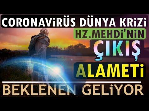 Dikkat! Hz.Mehdi nin Zuhuru İçin Son Alamet! İslam Dünyaya Böyle Hakim Olacak (Ramazan Ayına Dikkat)